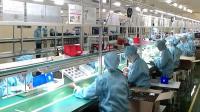 Investasi di sektor ILMATE terus tumbuh