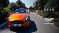 Uber Buka Peluang Kendarai Aston Martin