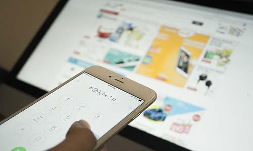 Mitra Komunikasi Nusantara dorong digitalisasi di bisnis pulsa