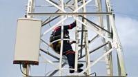 Tower Bersama terbitkan obligasi Rp750 miliar