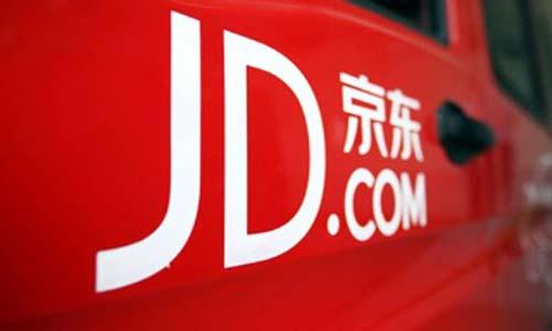 JD.com tempati posisi ke-59 di daftar 500 perusahaan Fortune Global