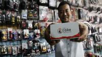Adopsi IoT di Indonesia Masih Tahap Awal