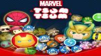 Mobile game Marvel Tsum Tsum dirilis di 150 negara