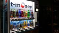 Melihat industri keuangan di tengah revolusi digital