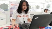 BLANJA.com edukasi UKM di Cirebon Go Online