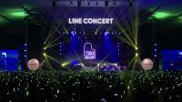 4 ribu pengguna LINE larut dalam konser musik