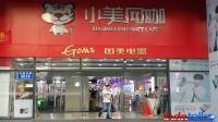 Xiaomi gandeng JD.ID untuk penjualan Redmi Note 5A