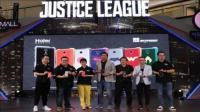 Haier tawarkan smartphone edisi Justice League