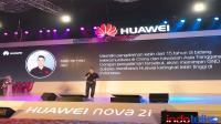 Huawei Nova 2i masuk pasar, andalannya 4 kamera dan layar full 5,9 inci