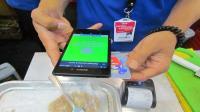 Loket dukung sistem ticketing  Pekan Raya Indonesia