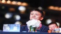 Jack Ma berikan resep untuk tingkatkan taraf hidup