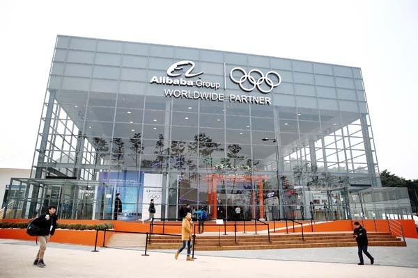 Alibaba pamer teknologi mutakhir di Olimpiade Musim Dingin PyeongChang 2018