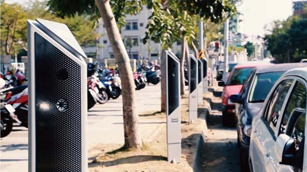 Acer ITS tawarkan solusi smart parking