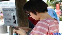 comScore segarkan metode evaluasi iklan digital