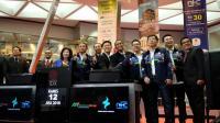 NFC Indonesia raih penjualan Rp3,97 triliun
