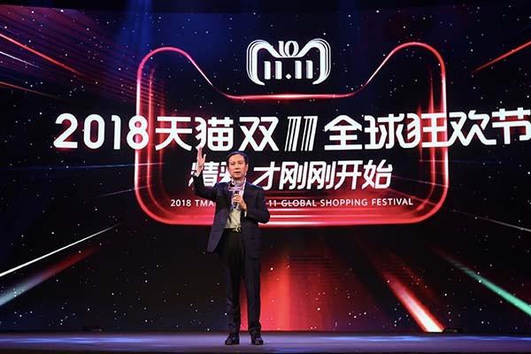 Alibaba resmi menjadi mitra Asian Games 2022 Hangzhou