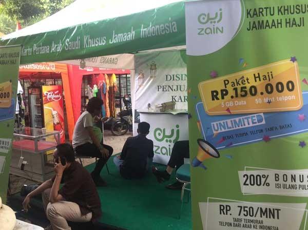 YLKI kecam penjualan kartu perdana Zain di Indonesia