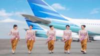Trip.com gaet Garuda Indonesia manjakan pengguna