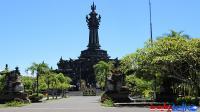 Kantor pemerintahan di Bali berselimut 4G Smartfren