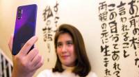 Begini cara optimalkan fitur kamera Huawei Nova 5T