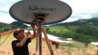 PSN geber penjualan Ubiqu