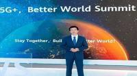 Huawei luncurkan platform online