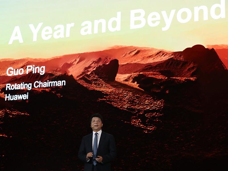 Gelar Global Analys Summit, Huawei pamer capaian sepanjang tahun