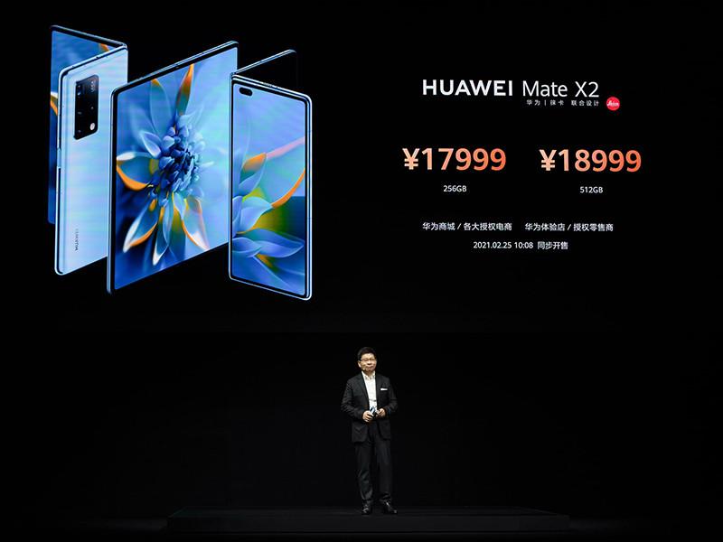 Huawei perkenalkan Mate X2