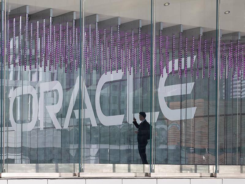 Oracle tawarkan solusi keterampilan berbasis AI