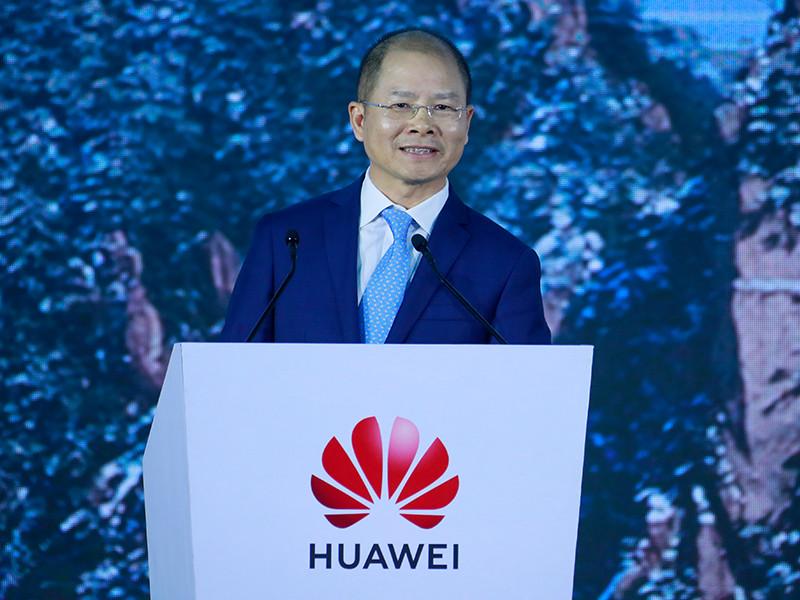 Huawei gelar KTT Analis Global ke-18