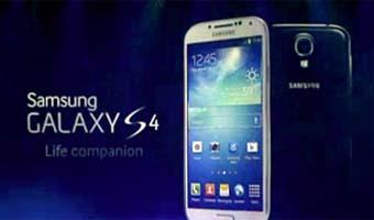 Galaxy S4 akan Goyang iPhone5?