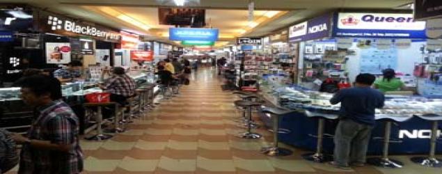 Pine Capital Bidik Pasar Ritel Ponsel Indonesia