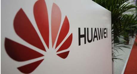 Huawei Berpeluang Dapatkan Kontrak LTE dari Bharti Airtel