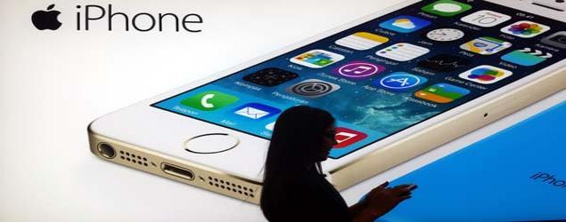 Apple dikabarkan tambah pusat inovasi di Indonesia