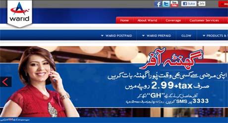 SingTel Lepas Saham di Warid Telecom
